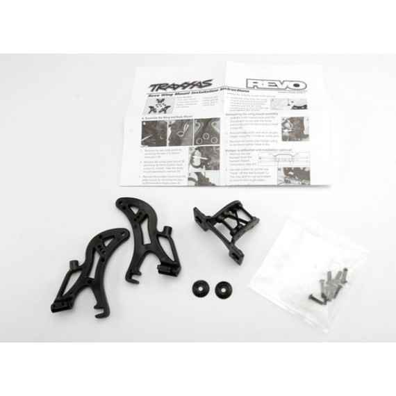 Wing mount, Revo (complete minus wing, part 5412 or other)